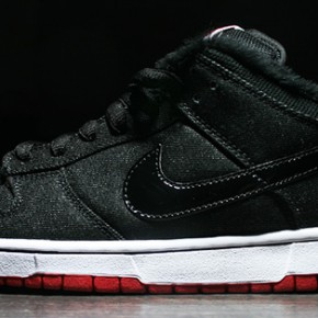 "Nike Dunk SB ""Chirping Bird"" aka Larry Perkins..."