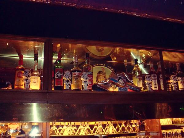 adidas bar