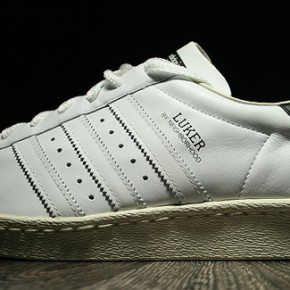 adidas luker superstar