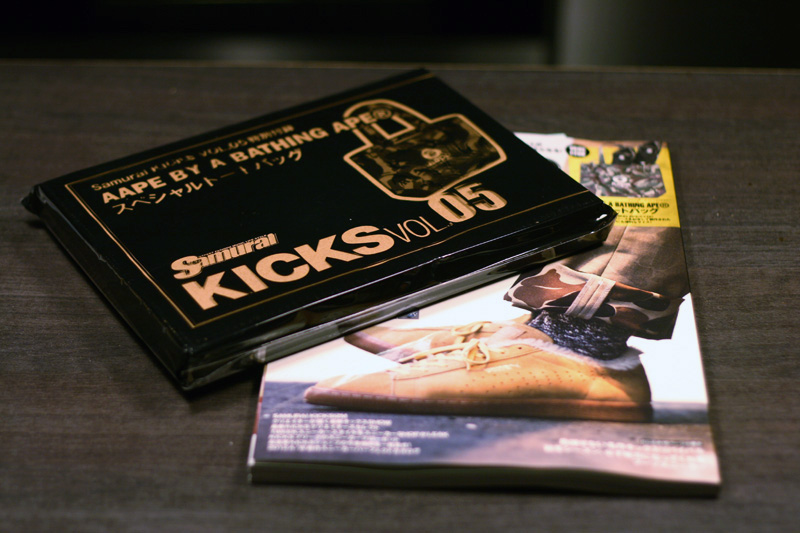 kicks-vol-5