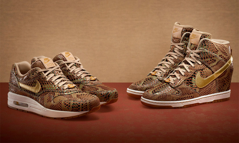 nike wmns year of the snake pack