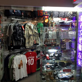 UNIQUE HYPE COLLECTION - Secret Supreme Shop in New York