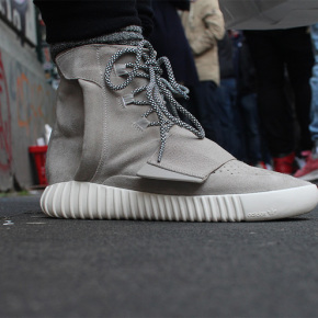 adidas YEEZY 750 BOOST Release at TGWO