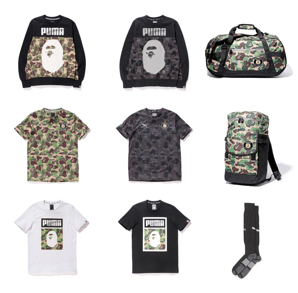 puma-bape-shirts