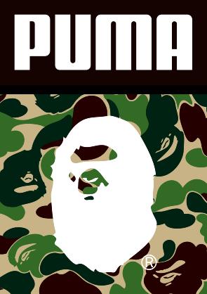 pumabape