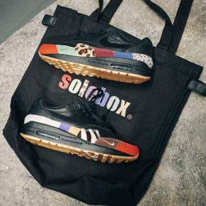 Air Max 1 Master Pre-Release Vernissage at Solebox Wien