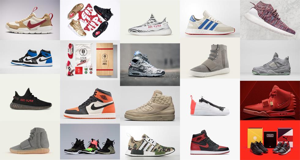 a4105a6230bbc7 20% Rabatt auf Hype Sneaker