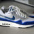 Nike AIR MAX 1 Hyperfuse PREM NRG