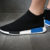 adidas NMD City Sock Primeknit