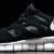 Nike Free Run+ 2...